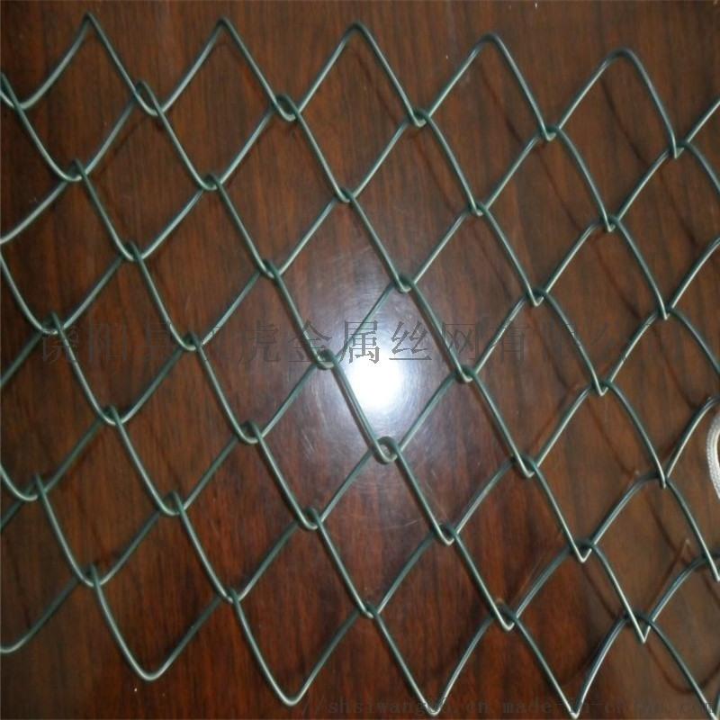 镀锌勾花铁丝网 包塑勾花网围栏 喷播勾花挂网