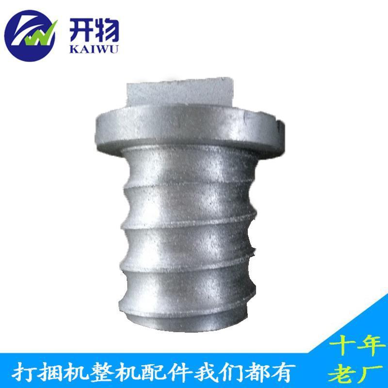 銷售華德方捆打捆機配件 螺塞 螺塞批發供應小方捆配件