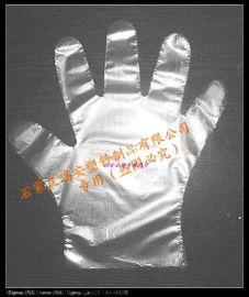 一次性卫生手套 (L M)