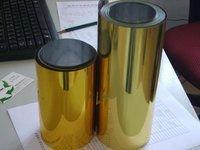 PVC吸塑用硬片材