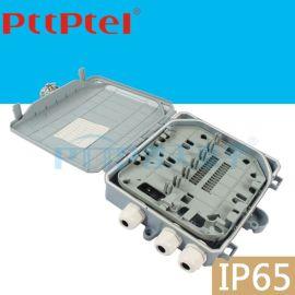 FDB-12芯光分路器箱 8光缆分线盒