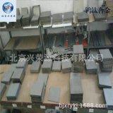 钨钛合金 CNC钛合金加工件 钛加工钨钛合金