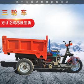 三轮拉粪车 大马力工程用三轮车 电启动柴油三轮车