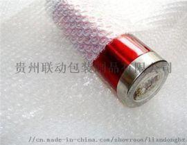 貴州氣泡膜實惠貴州各種各樣氣泡膜貴州氣泡膜加工