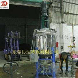 立式搅拌罐 耐酸搅拌罐树脂加热搅拌机协达专业制造