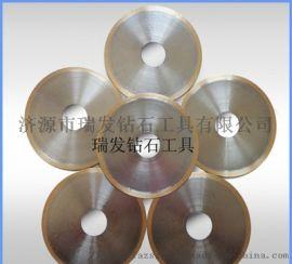 厂家直销金刚石超薄锯片|玻璃宝石钢件合金切割片
