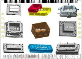 专业做周转箱模具厂家加工生产