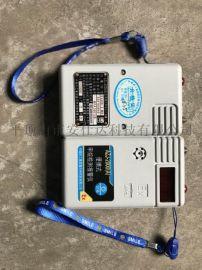 重庆煤科院 AZJ-2000型便携式甲烷检测报警仪