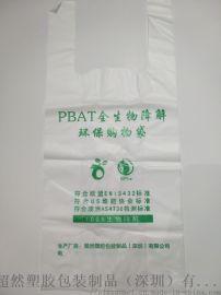 100%可堆肥降解背心袋/超市背心袋/可降解购物袋