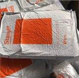 PA46 荷兰DSM TW241B3 高强度原料