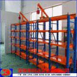 重型模具货架厂模具架子模具专用货架