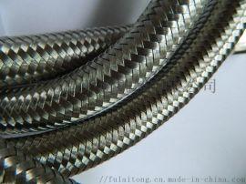 NPT螺牙金属软管 福州金属软管 穿线金属软管