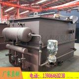 定制高效溶气气浮机 一体化气浮装置 污水处理设备