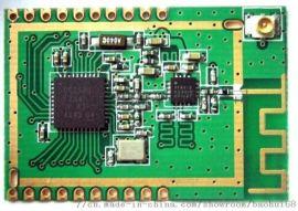 CC2530+PA+LNA无线模块 ZigBee