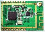 CC2530+PA+LNA無線模組 ZigBee