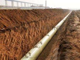 供应DN500玻璃钢夹砂管道 玻璃压力管道