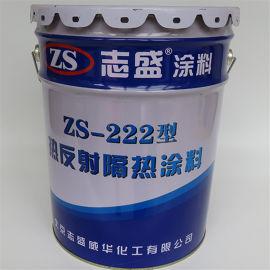 防晒隔热涂料,厂房降温隔热漆,彩钢隔热涂料