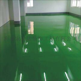縮水甘油醚類環氧樹脂,海南宏利達專注地坪