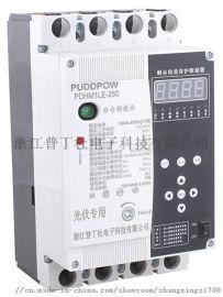 PDM1LE-250普丁杜剩余电流保护器