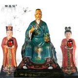 杜康神像 酒祖杜康雕塑塑像佛像厂家