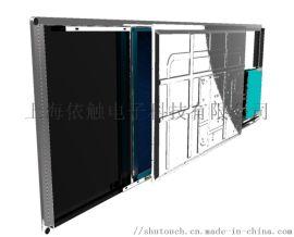 上海納米黑板,納米觸摸膜,教學一體機