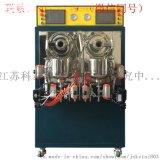 高溫染色機小型全自動江蘇染色機生產廠家