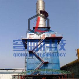 砖厂除尘器玻璃钢阳极管湿式静电除尘器阻燃阳极管