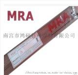 CMC-P20模具焊丝CMC-P20Ni补模焊丝