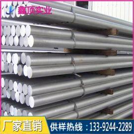 2024模具铝棒2024铝棒的硬度是多少?