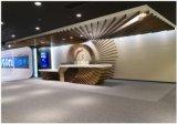 选择天际云数字深圳展厅设计,让您的钱途更宽广!