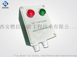 防爆紫外线火焰检测器