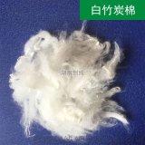 湖南创纯白竹炭纤维棉