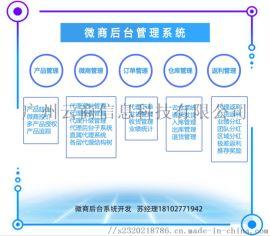 貓創鏈APP區塊鏈分銷返利數位貨幣交易平臺開發