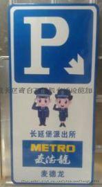 甘南道路标志牌制作定西交通指示牌生产厂家