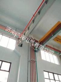 动力母线 绝缘防护型母线 电能传输母线