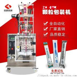 自动包装机颗粒厂家 颗粒定量包装机价格