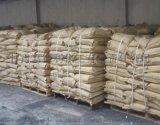 供甘肅硼砂和蘭州降阻劑