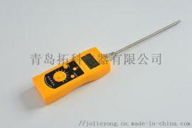 插针式饺子皮水分测定仪   面团测水仪