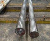 供应高温合金GH4180棒材
