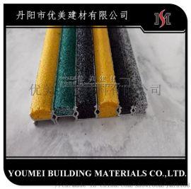 重庆金刚砂防滑条厂家生产进出口防滑条