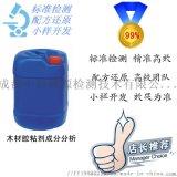 聚氨酯胶水配方/木材胶粘剂成分分析