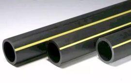 玻纤增强聚乙烯管 聚乙烯(PE)燃气管 燃气管材