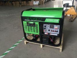 杭州10kw静音式柴油发电机