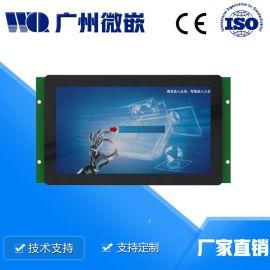 7寸安卓工業平板電腦,Android無殼模組