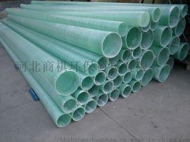 通风玻璃钢管道A铁西通风玻璃钢管道供应商
