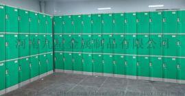 厂家直销榫卯结构塑料更衣柜储物柜