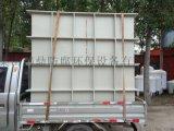玻璃钢方箱,各种类型方箱
