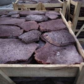 火山石板材 玄武岩板材 规格板 天然石材