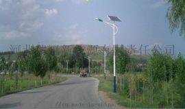 河北厂家供应防水防尘LED节能太阳能路灯