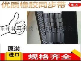 金融产品平面橡胶传动皮带